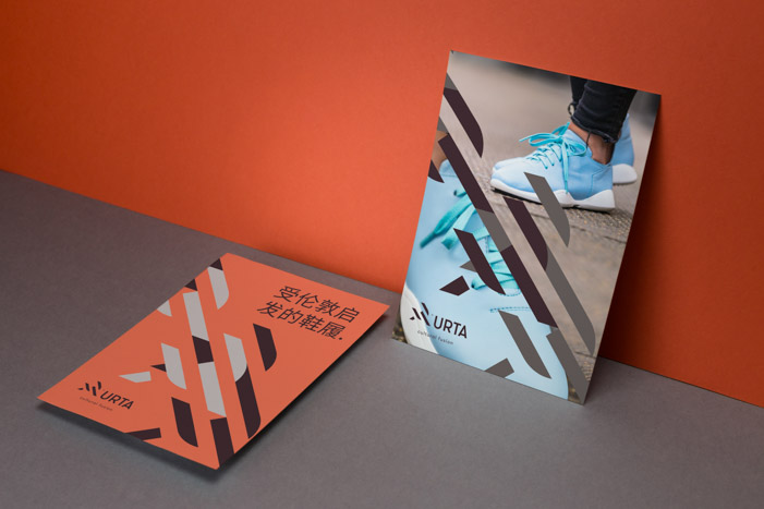 URTA flyer designs with geometric artworks and integrated photographs.